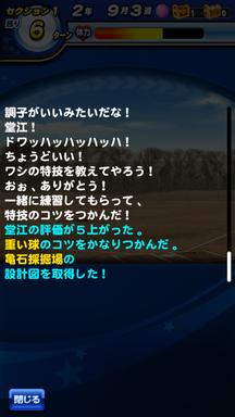 f:id:arimurasaji:20190217192830p:plain