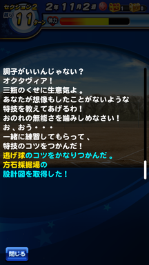 f:id:arimurasaji:20190217192846p:plain