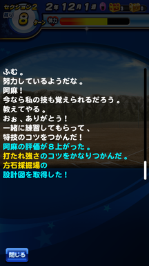 f:id:arimurasaji:20190217192858p:plain