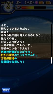 f:id:arimurasaji:20190217192927p:plain