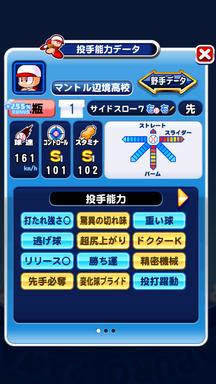 f:id:arimurasaji:20190217193237p:plain