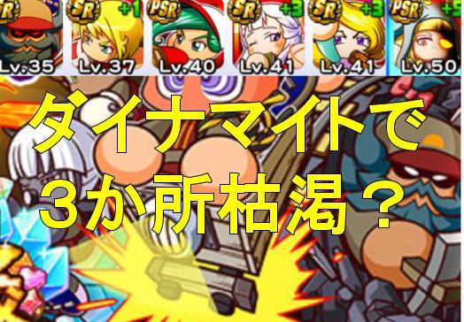 f:id:arimurasaji:20190217193525j:plain