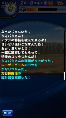 f:id:arimurasaji:20190218231421p:plain