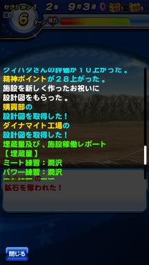 f:id:arimurasaji:20190218231445p:plain