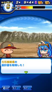 f:id:arimurasaji:20190218231459p:plain