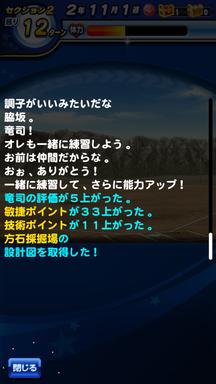 f:id:arimurasaji:20190218231513p:plain