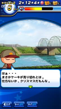 f:id:arimurasaji:20190218231629p:plain