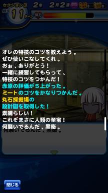 f:id:arimurasaji:20190218231727p:plain