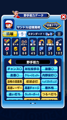f:id:arimurasaji:20190218232143p:plain