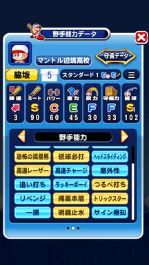 f:id:arimurasaji:20190218232146p:plain