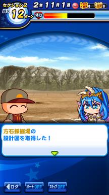 f:id:arimurasaji:20190219223909p:plain