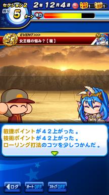 f:id:arimurasaji:20190219223930p:plain