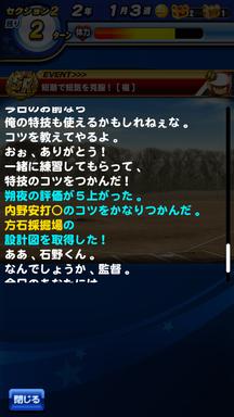 f:id:arimurasaji:20190219224004p:plain