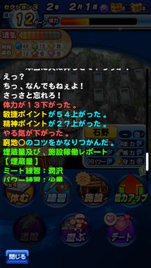 f:id:arimurasaji:20190219224038p:plain