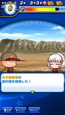 f:id:arimurasaji:20190219224139p:plain