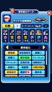 f:id:arimurasaji:20190219224314p:plain