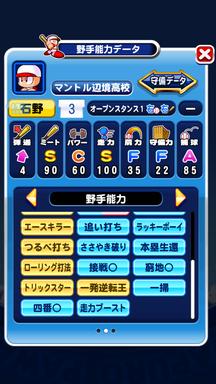 f:id:arimurasaji:20190219224316p:plain