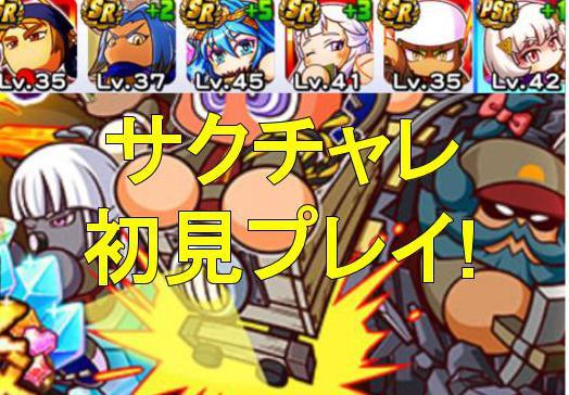 f:id:arimurasaji:20190219224631j:plain
