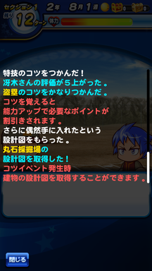 f:id:arimurasaji:20190220210710p:plain