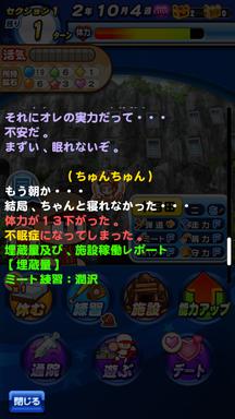 f:id:arimurasaji:20190220210738p:plain