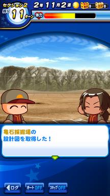 f:id:arimurasaji:20190220210748p:plain