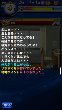 f:id:arimurasaji:20190220210758p:plain