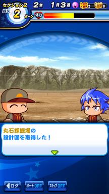 f:id:arimurasaji:20190220210824p:plain