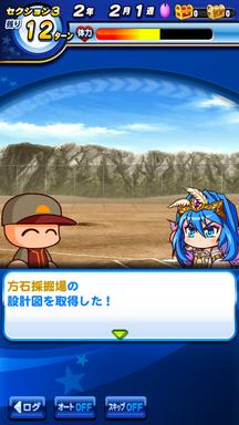 f:id:arimurasaji:20190220210845p:plain