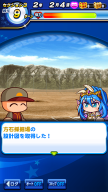 f:id:arimurasaji:20190220210905p:plain