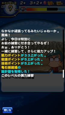 f:id:arimurasaji:20190220210915p:plain