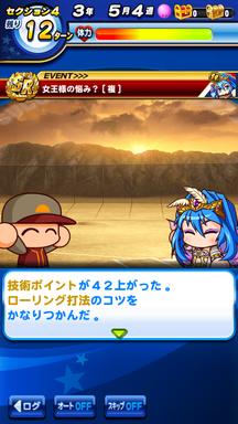 f:id:arimurasaji:20190220211014p:plain