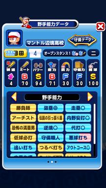 f:id:arimurasaji:20190220211453p:plain