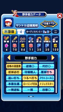 f:id:arimurasaji:20190220211456p:plain