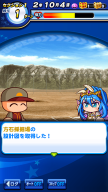 f:id:arimurasaji:20190221212325p:plain