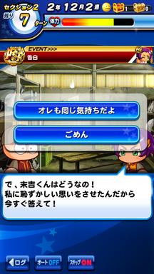 f:id:arimurasaji:20190221212343p:plain