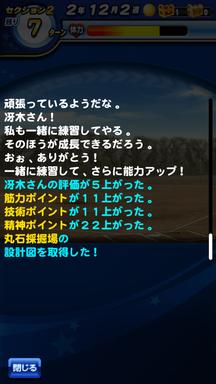 f:id:arimurasaji:20190221212345p:plain