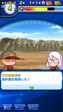 f:id:arimurasaji:20190221212443p:plain