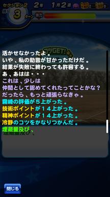 f:id:arimurasaji:20190221212451p:plain