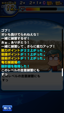 f:id:arimurasaji:20190221212531p:plain