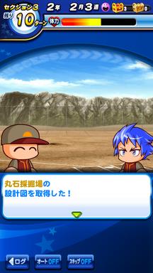 f:id:arimurasaji:20190221212544p:plain