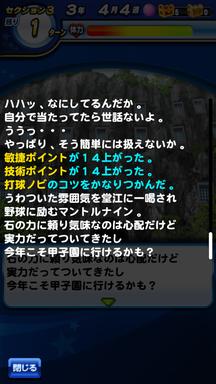 f:id:arimurasaji:20190221212620p:plain
