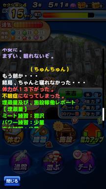 f:id:arimurasaji:20190221212642p:plain