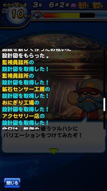 f:id:arimurasaji:20190221212713p:plain
