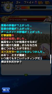 f:id:arimurasaji:20190221212802p:plain