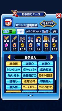 f:id:arimurasaji:20190221212821p:plain