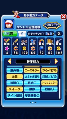 f:id:arimurasaji:20190221212825p:plain
