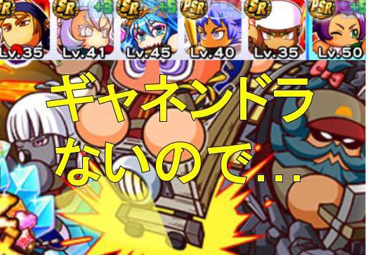f:id:arimurasaji:20190221213610j:plain