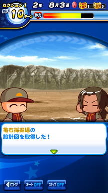 f:id:arimurasaji:20190222223056p:plain