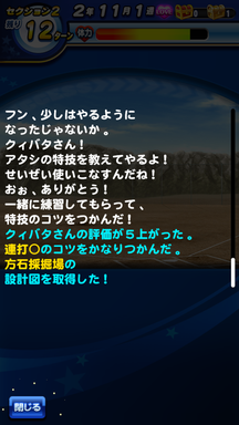 f:id:arimurasaji:20190222223119p:plain