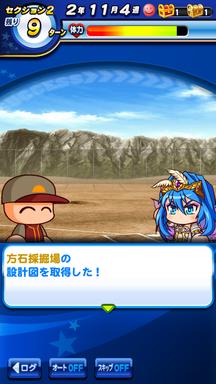 f:id:arimurasaji:20190222223138p:plain
